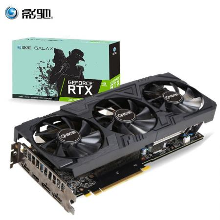 影驰 GeForce RTX 2070 Super 大将 8GB GDDR6 2...